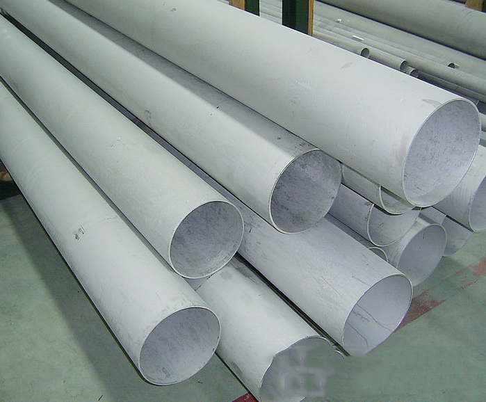 0Cr17Ni12Mo2 supply stainless steel pipe 316 stainless steel seamless pipe (FIG
