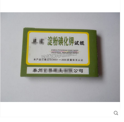 Starch potassium iodide paper/KI test paper/chemical experiment consumable/teaching instrument