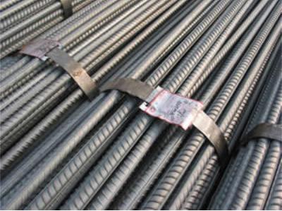 Thép gân  Jigang three steel rebar