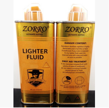 Hàng chính hãng giá gốc  Authentic Hong Kong original Zorro zorro lighters imported 133ML hardcover