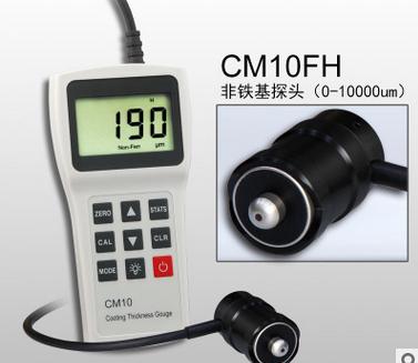 Sắt từ   Máy đo độ dày lớp phủ vật liệu sắt từ CM10FH