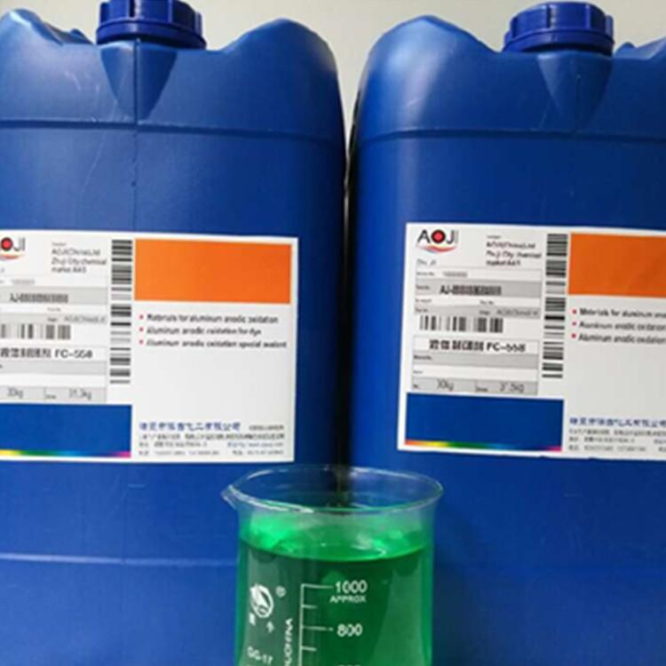 Chất phụ gia chế biến kim loại  Anodized aluminum aluminum aluminum oxide sealant sealant wholesale