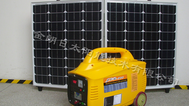 Năng lượng  Solar power generation equipment / household solar generator 220V (National Renewable E