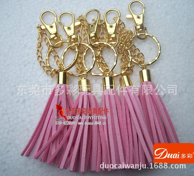 sợi tua Korea velvet tassel, tassel key ring pendant