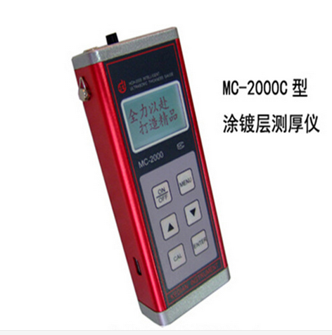 Coating Thickness Gauge MC-2000C coating thickness range 0-5000m 5mm thickness shipping