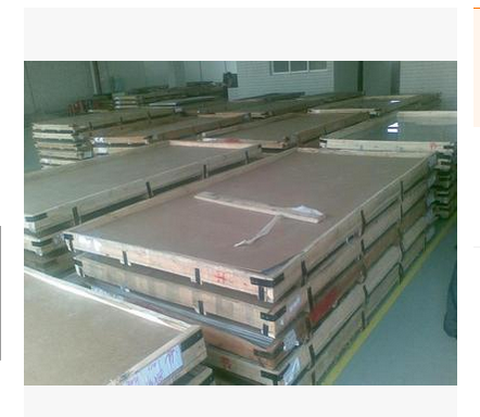 B441 / 2D cold rolled stainless steel manufacturers wholesale / B441 hot-rolled stainless steel shee