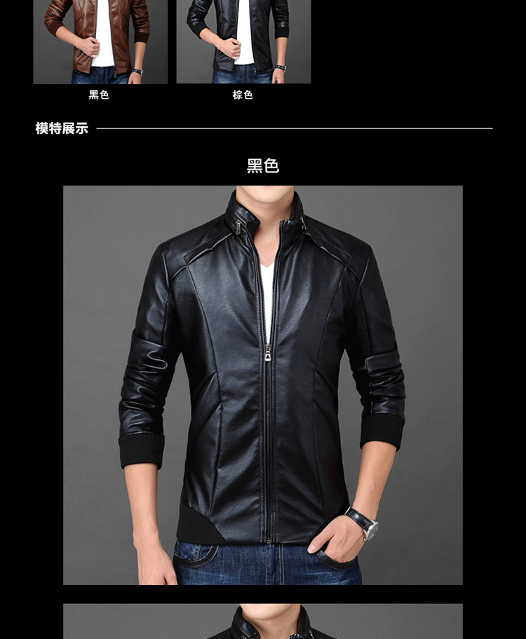 Sea Orchid House genuine new fall men's brand men's PU leather jacket wholesale micro letter on be