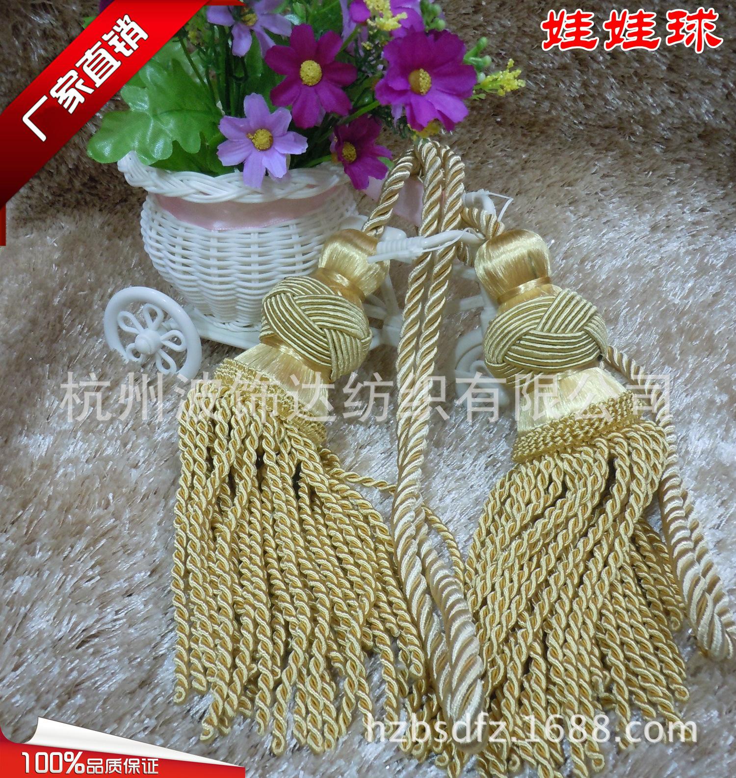 sợi tua   Supply of lace, tassels lob