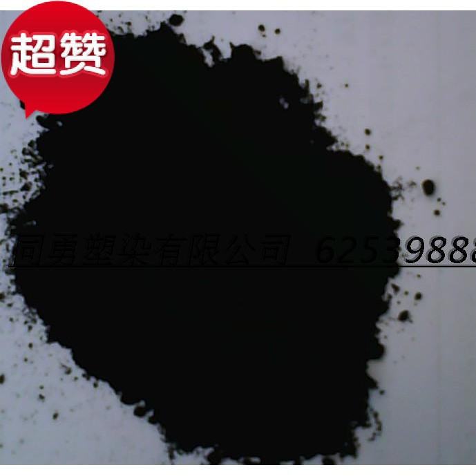 Cabot carbon black black imports 800 high black ink concentration of black carbon powder black powde