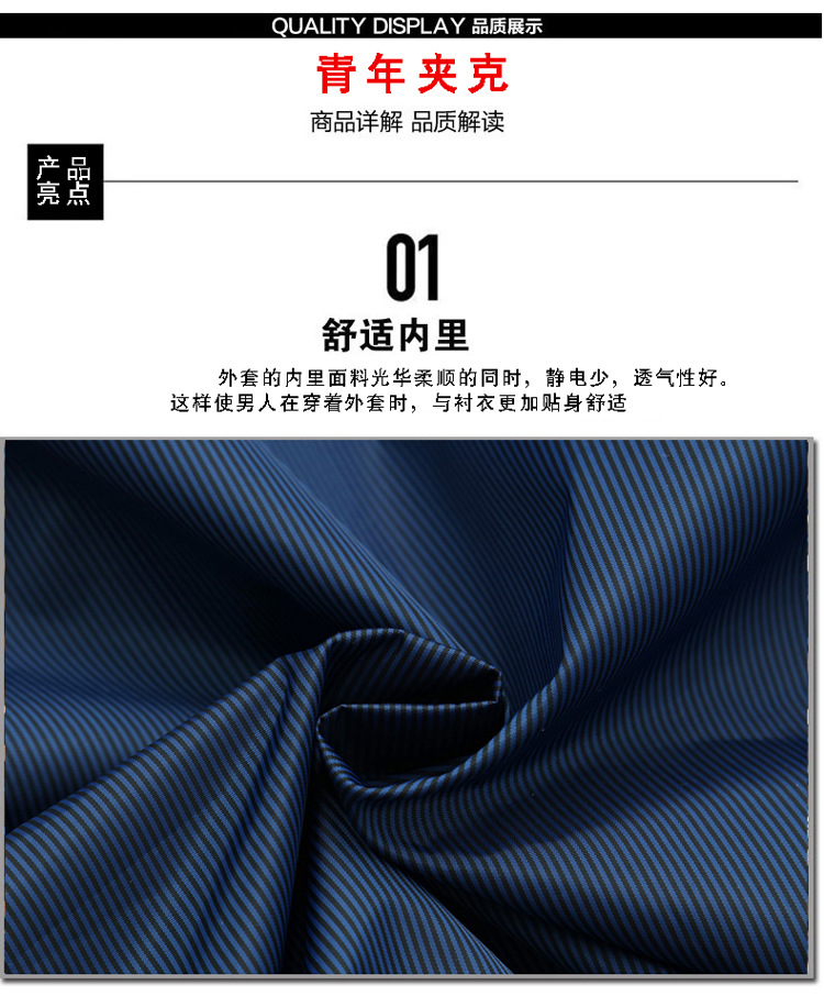 2016 Spring and Autumn new men's jacket collar jacket middle-aged business casual dad loaded thin c