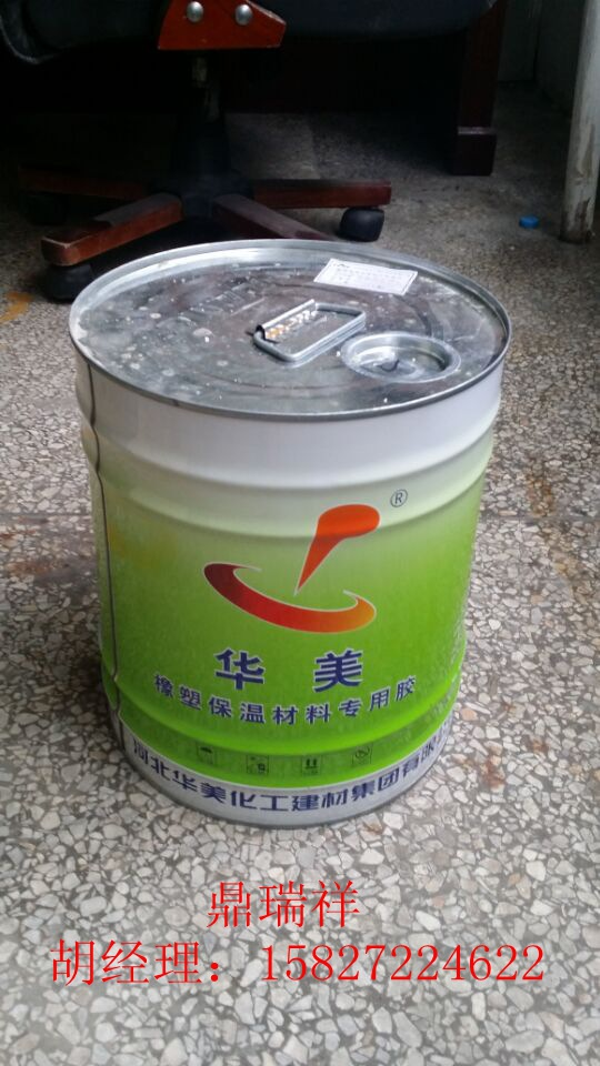 Keo dán tổng hợp  Wholesale Huamei rubber insulation special glue glue