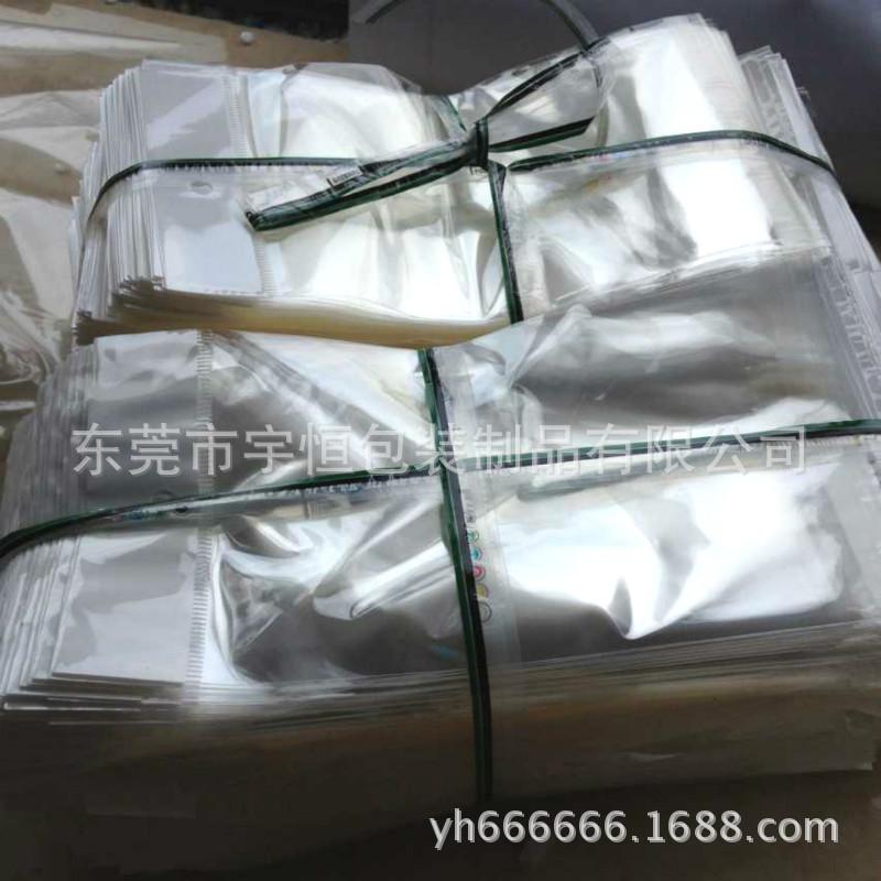 Túi opp OPP card the first bag pearl film bags white card head phone shell bag white transparent pla
