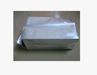 NLSX Thuốc trừ sâu N- acetyl -DL- tryptophan (87-32-1 1kg 25kg) of high-quality raw materials, quali