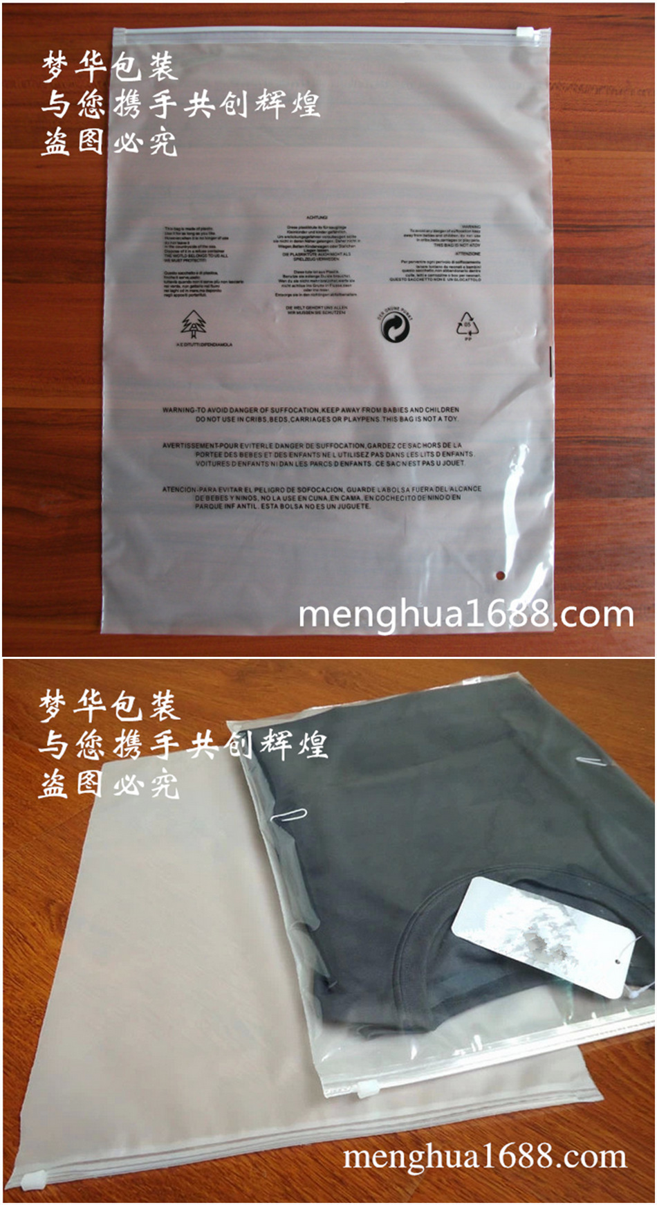 Túi đựng quần lót Garment factory direct frosted zipper bag pe transparent bags underwear bags frost
