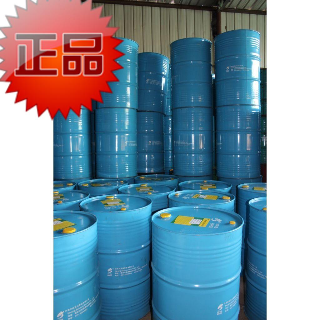 Dầu bôi trơn công nghiệp No. 3 white oil industrial grade white mineral oil to ensure the quality st