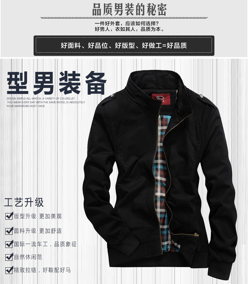 New winter men's casual jacket male coat thin section autumn Korean Slim young men's stand-up coll