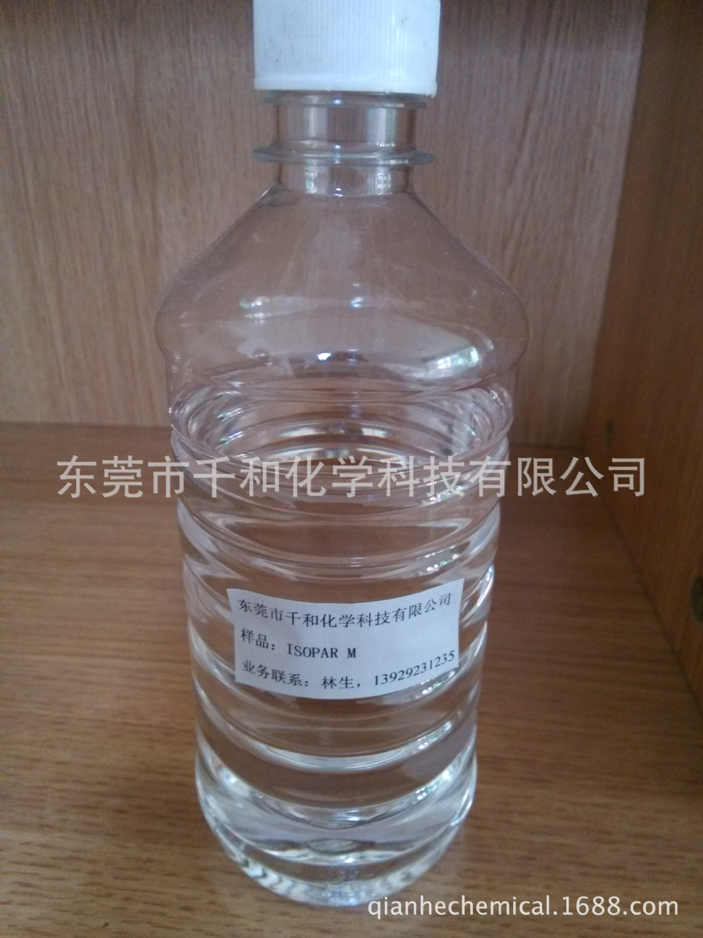 Nhóm hữu cơ (Hydrôcacbon) Liquid mosquito repellent solvent Exxon sixteen alkyl Isopar M Mobil heter