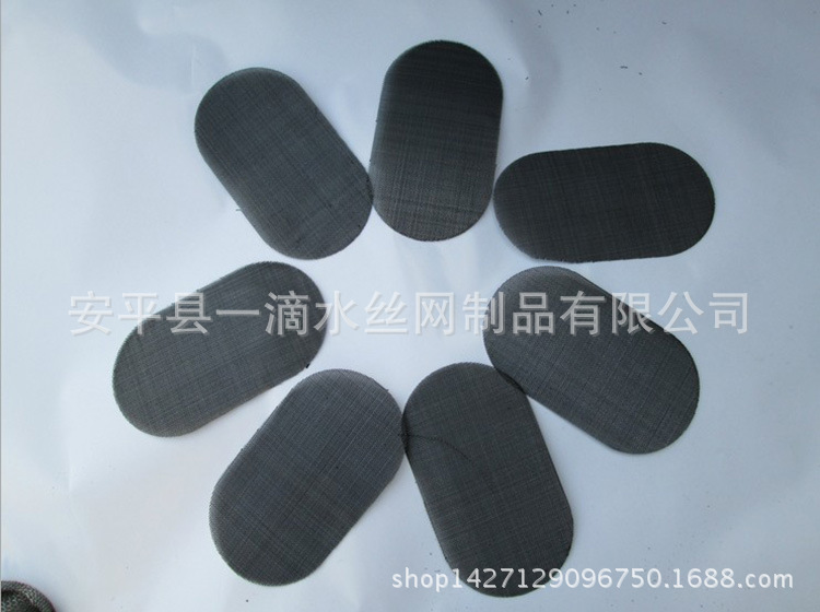 NLSX vải   Black cloth filter sheet plastic filter private network black silk wholesale Wenzhou filt