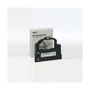 Ruy băng  NEC PR-D201MX2-01 ribbon