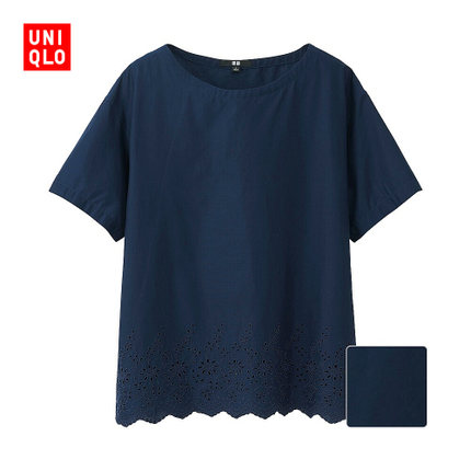 Áo sơ mi    Women's embroidered shirt (short sleeves) 169 698 UNIQLO UNIQLO