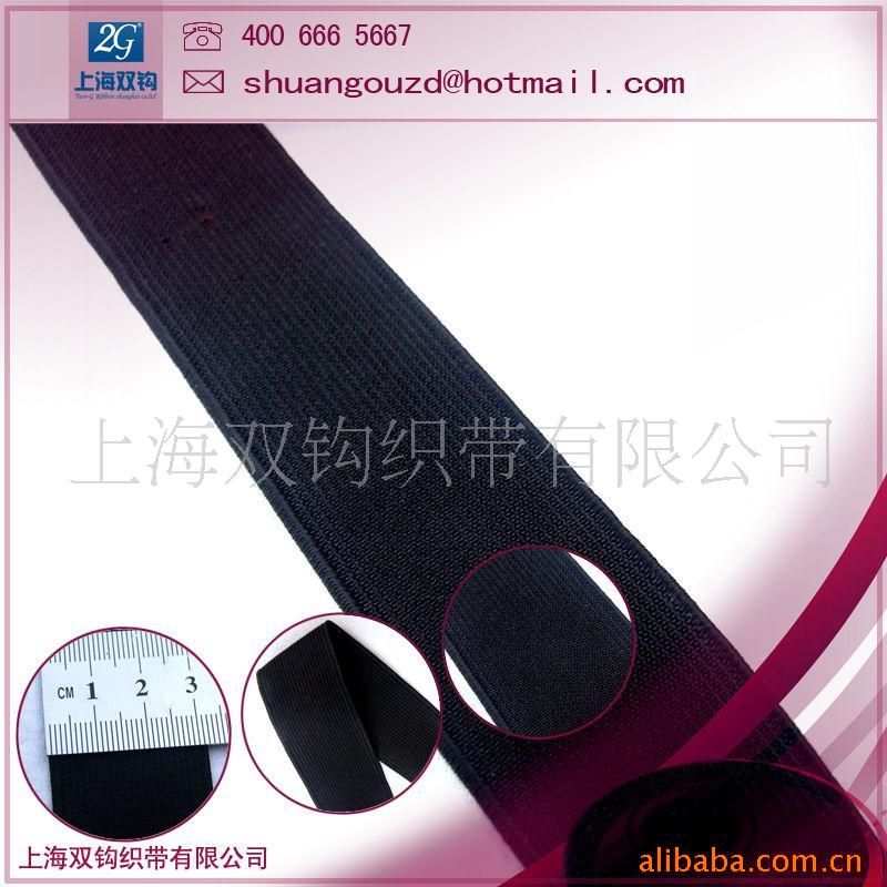 Dây thun Supply plain elastic band; polyester cord