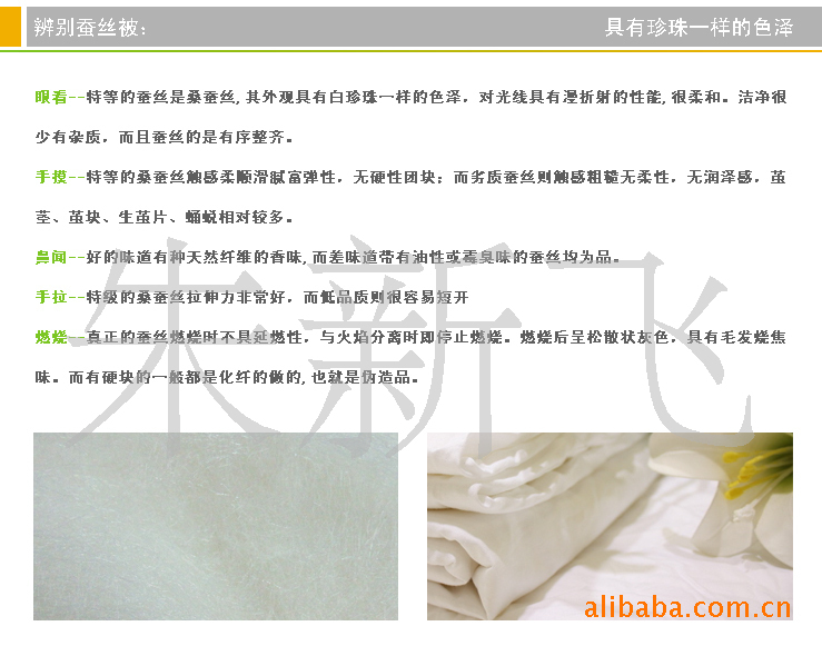 NLSX vải   Premium mulberry silk cotton sheet material custom light tire factory direct a generation