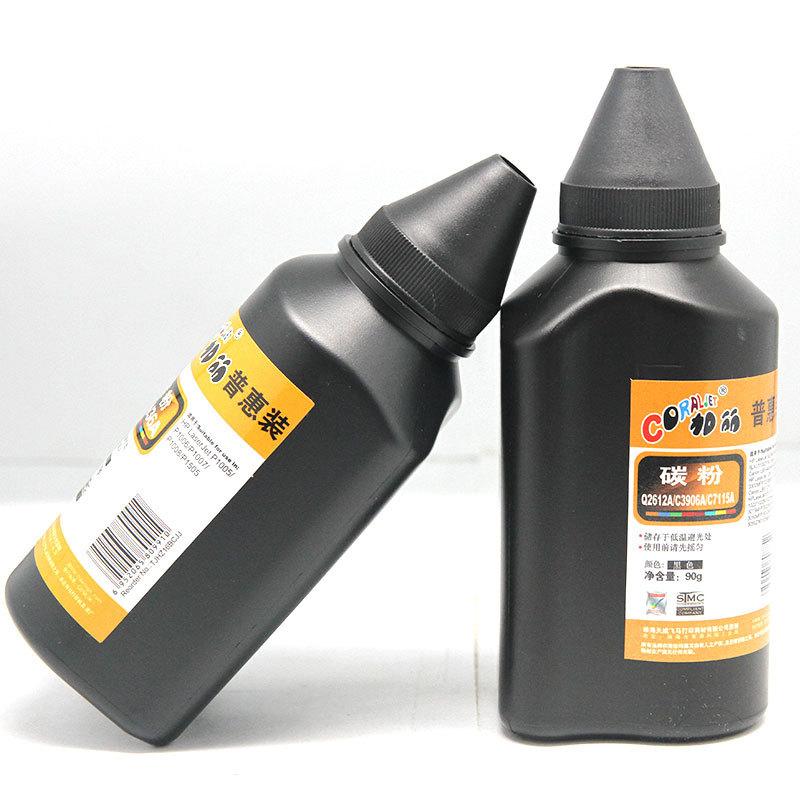 Add li (HP) carbon powder 2612 a (90 g) (p&w)