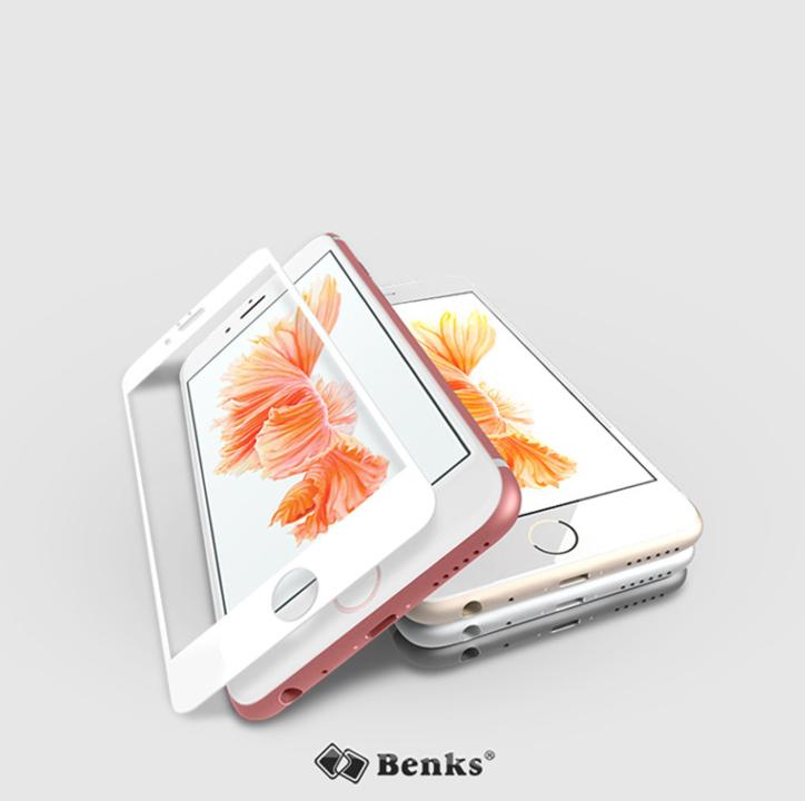 Bang Keshi iphone 6s plus full coverage of the anti-blue steel explosion-proof membrane film KR + PR