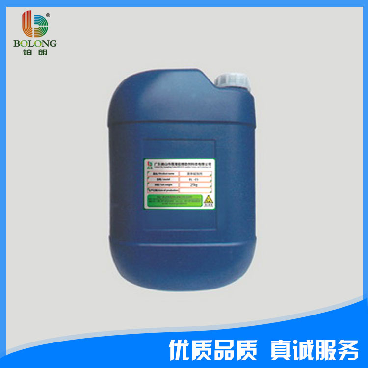 Chất phụ gia chế biến kim loại  A large amount of supply of metal processing agent, alkali corrosio