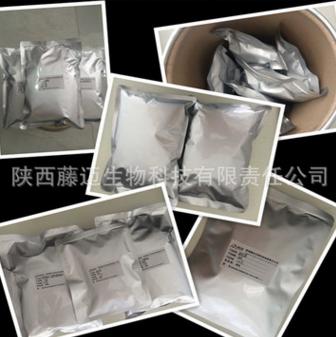 Nguyên liệu sản xuất dược Chuyên sản xuất các chiết xuất từ táo