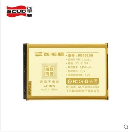 Pin điện thoại    Scud Huawei T8828 G330D C8825D U8818 Y220T C8812D / E Y321 battery