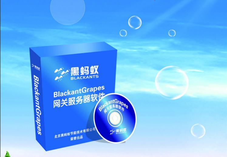 Máy chủ - Serve The gateway server software super stability