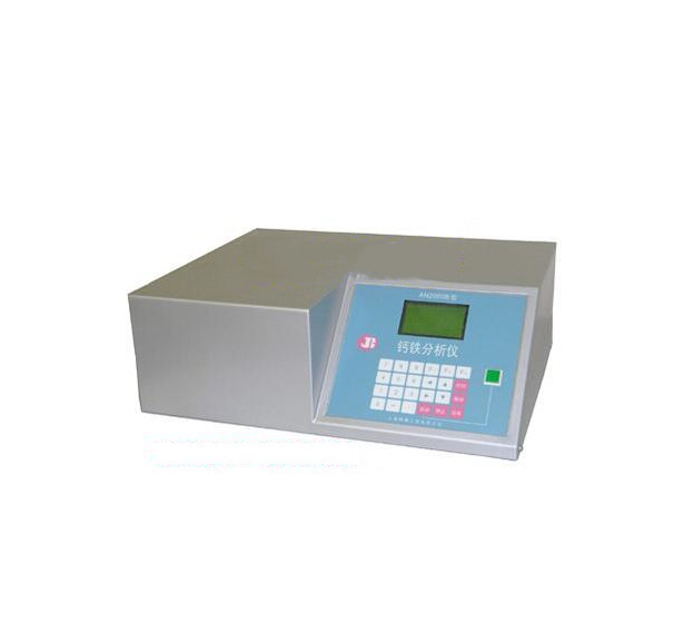 AN2000B calcium and iron, calcium and iron content analyzer measuring cement special cement test equ