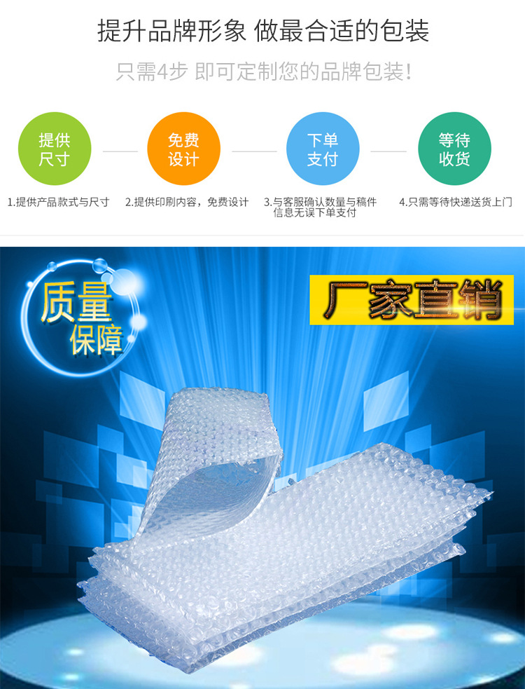 Túi xốp hộp  Supply factory direct special bubble bags bubble bags bubble paper size specifications