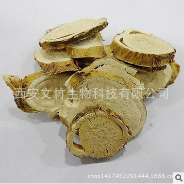 NLSX Thuốc trừ sâu   Sophora extract raw pesticides matrine 10% -98%