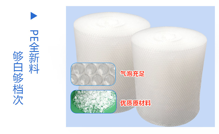 Túi xốp hộp  50cm new material thicker shock bubble film bubble paper film bubble bags bubble pad w