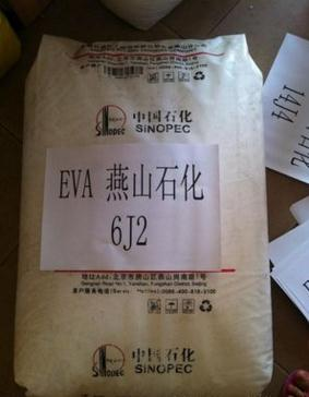 NLSX bao bì eva 6j2 Yanshan Petrochemical va 6 in melting means 2 for food packaging film