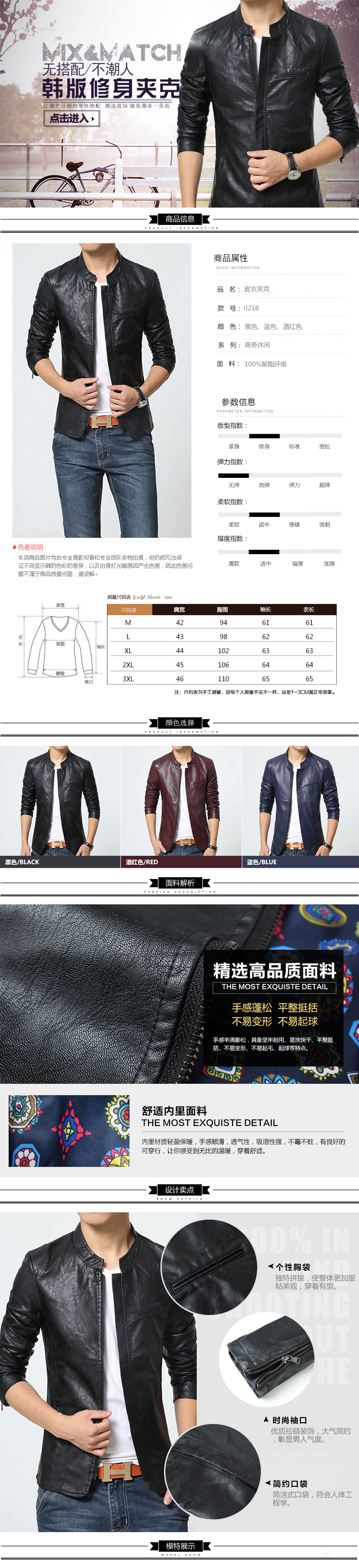 Spring new Korean Slim thin section men's leather men leather jacket casual leather jacket men Spri