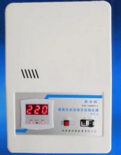 Máy điều chỉnh điện áp tủ lạnh 10000W 220V
