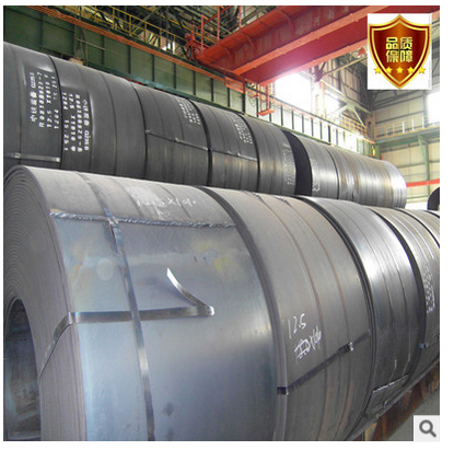 Acting Laiwu Steel hot-rolled steel coil MHS-1 / MHS-2 / MHS-3 / MHS-4 hot-rolled coil