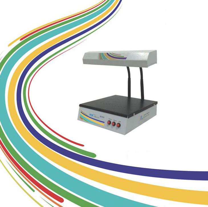 Dụng cụ phân tích  Three ultraviolet analyzer price MQK-ZF-1 Shanghai Miqingke