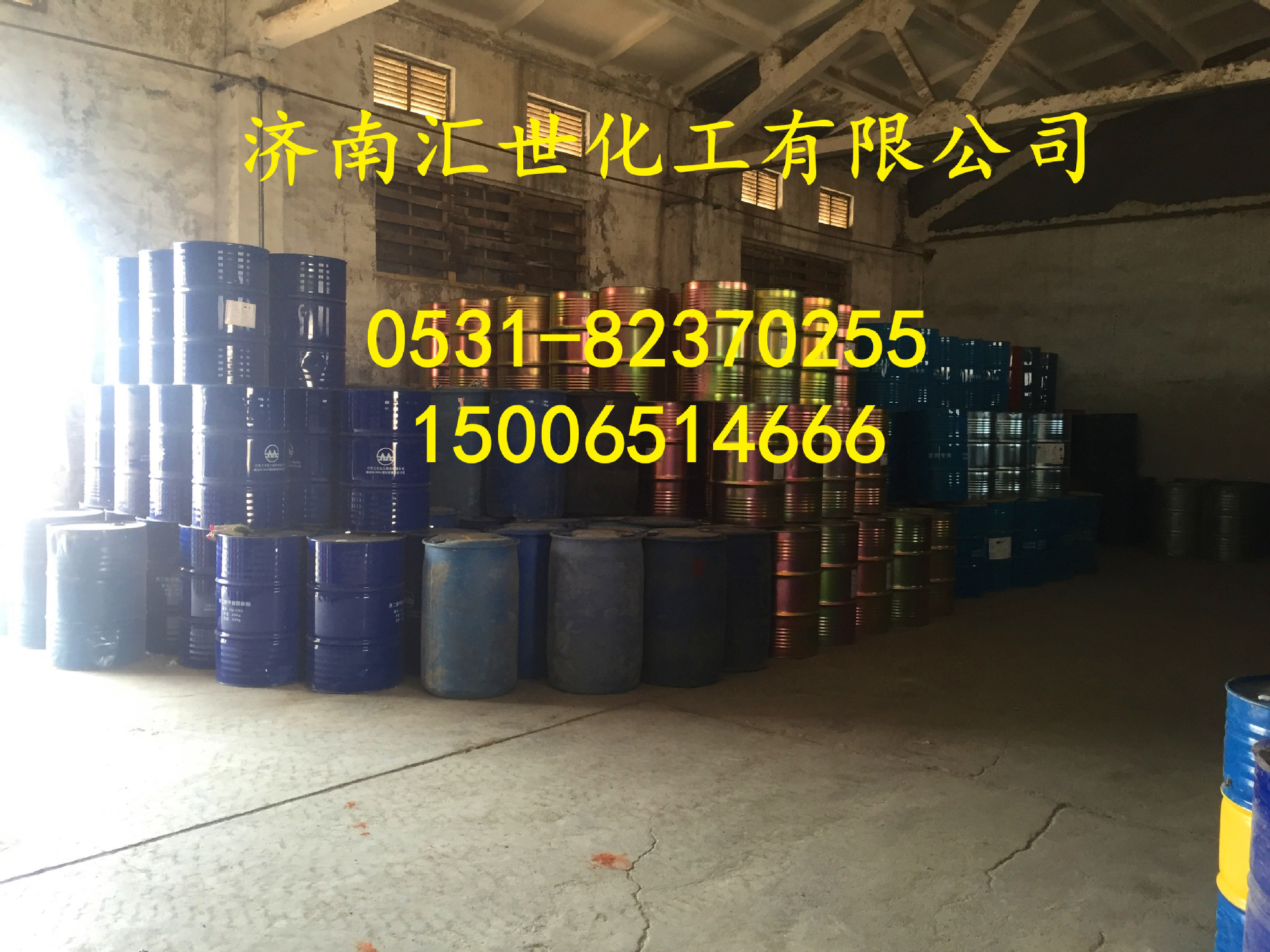 Nhóm hữu cơ (Hydrôcacbon)  GB dichloromethane manufacturers selling 99.99% of methylene chloride and