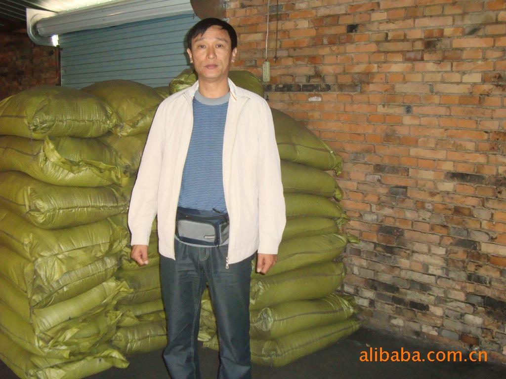 Nguyên liệu sản xuất phân bón Shandong humic acid original powder