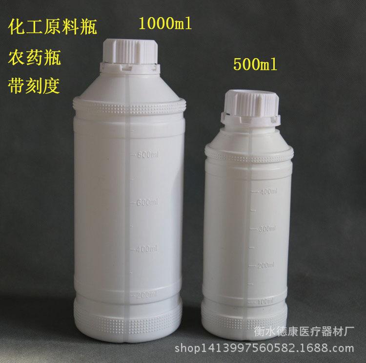 NLSX Thuốc trừ sâu   Wholesale 500ML plastic bottles of liquid bottle of pesticide bottles 500 ml b