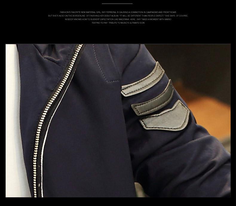 2016 spring new men's jacket Slim young fashion jacket thin section Korean men jacket clothes