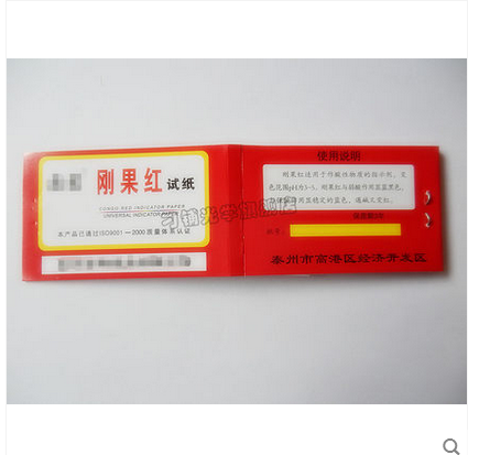 Congo red test paper/chemical experiment teaching instrument/consumable / 1 80