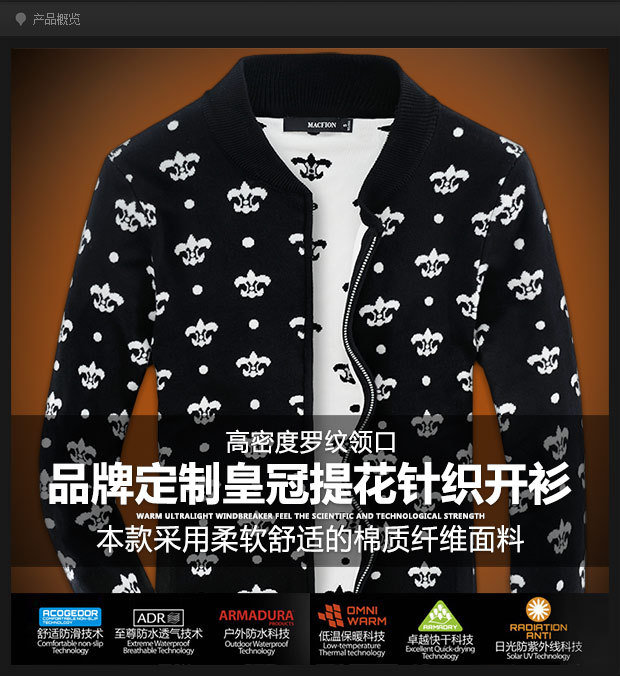 2015 Spring new men Korean Slim thin section jacket men's baseball jacket collar casual jacket coat