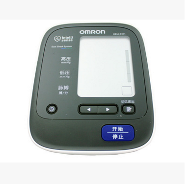 Hàng chính hãng giá gốc  Imported from Japan, Omron Blood Pressure Monitor HEM-7211 new authentic li