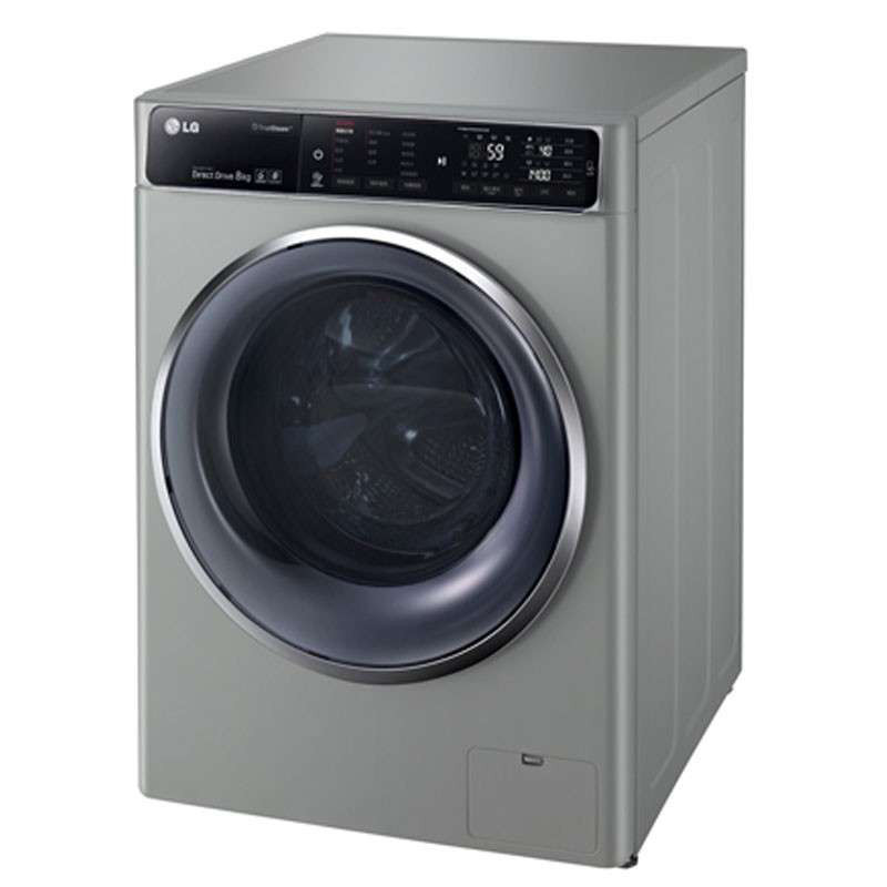 LG A1450B7H 8KG drum washing machine energy-saving inverter poly-dry cleaning appliances digital