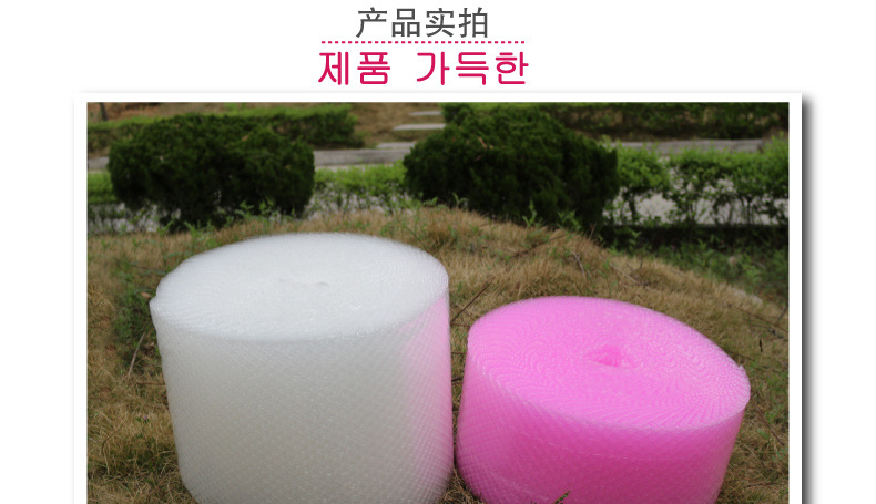 Túi xốp hộp Love pink bubble film 60cm thick cushion shock film bubble paper packaging film nationwi